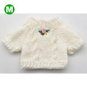 べアウェア セーター ホワイト M ぬいぐるみ 服 洋服 ぬい dearbear