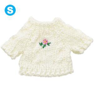 べアウェア セーター ホワイト S ぬいぐるみ ぬい 服 洋服 着せ替え プレゼント|dearbear