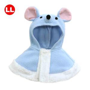 べアウェア フードケープ マウス LL ぬいぐるみ ぬい 服 洋服 着せ替え プレゼント|dearbear