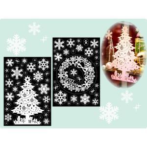クリスマス オーナメント Snowy スノウ ステッカー セット 飾り 装飾|dearbear