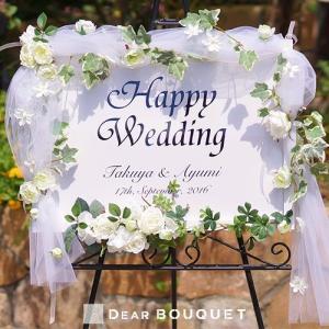 ウェルカムボード 結婚式 チュール ウェディング 結婚祝い ブライダル 写真 披露宴 2次会 パーティ 玄関 店舗看板 花 かわいい アートフラワー 完成品