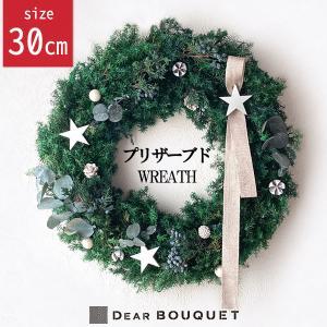 クリスマスリース リース モミ グリーンリース(直径30cm) 誕生日プレゼント 結婚祝い 壁掛け 飾り 玄関ドアリース プリザーブドフラワー