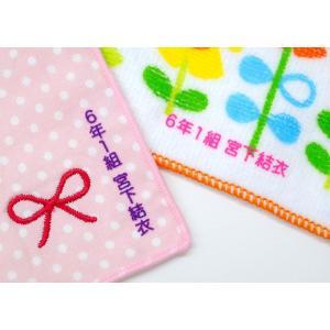 漢字もできる 12文字 お名前 フロッキー 5シートセット【ディアカーズ】|dearcards-store