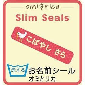 □セット内容  2シート(48ピース) □商品サイズ  41×7.5mm □材質  塩化ビニール □...