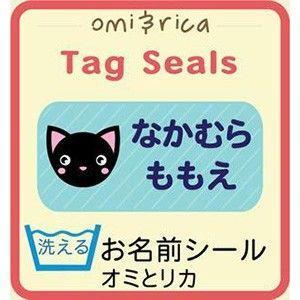 □セット内容 2シート(66ピース) □商品サイズ  タグ:21×10mm  □材質  塩化ビニール...