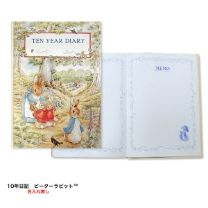 【公式】10年日記 ピーターラビット(TM)名入れなし|dearcards-store