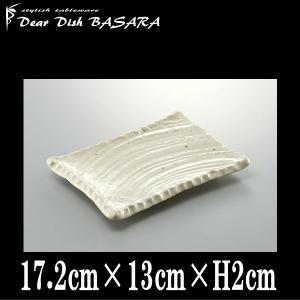 窯変志野 17.5cm角皿 陶器磁器の食器 おしゃれな業務用和食器 スクエアプレート お皿中皿平皿|deardishbasara