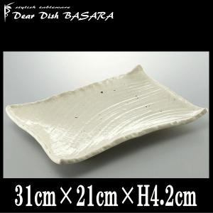 窯変志野 31cm角皿 陶器磁器の食器 おしゃれな業務用和食器 スクエアプレート お皿特大平皿長皿|deardishbasara