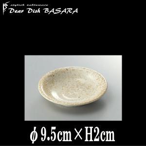 窯変志野 3.0皿 陶器磁器の食器 おしゃれな業務用和食器 お皿小皿平皿|deardishbasara