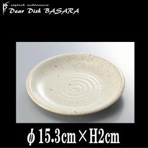 窯変志野 5寸皿 陶器磁器の食器 おしゃれな業務用和食器 お皿中皿平皿|deardishbasara