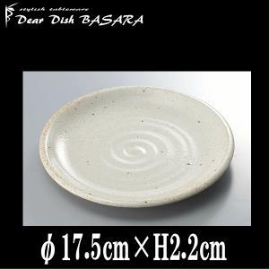 窯変志野 6寸皿 陶器磁器の食器 おしゃれな業務用和食器 お皿中皿平皿|deardishbasara