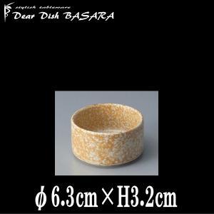 窯変志野 スタッキングココットS 陶器磁器の食器 おしゃれな業務用和食器 お皿小皿深皿 deardishbasara