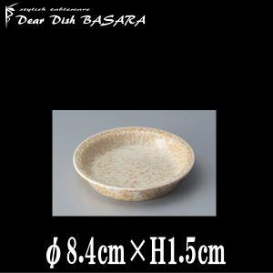 窯変志野 薬味入れ 陶器磁器の食器 おしゃれな業務用和食器 お皿小皿平皿|deardishbasara
