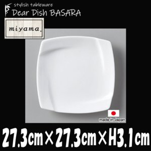OBI 27cmプレート 深山(ミヤマ)ブランド 白い陶器磁器の食器 おしゃれな業務用洋食器 スクエアプレート お皿大皿平皿|deardishbasara