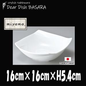 OBI 16cmボール 深山(ミヤマ)ブランド 白い陶器磁器の食器 おしゃれな業務用洋食器 お皿中皿深皿 deardishbasara