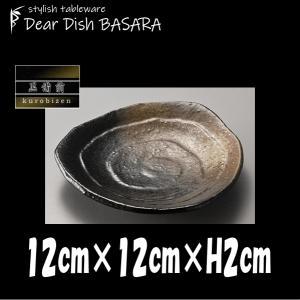 黒備前 三角3.5寸皿 陶器磁器の食器 おしゃれな業務用和食器 お皿中皿平皿|deardishbasara