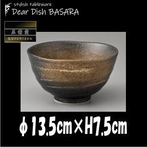 黒備前 めし丼 どんぶり丼 陶器磁器の食器 おしゃれな業務用和食器 お皿中皿深皿|deardishbasara