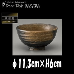 黒備前 飯碗 小 お茶碗ミニ丼 陶器磁器の食器 おしゃれな業務用和食器 お皿中皿深皿|deardishbasara