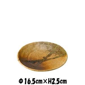 【サイズ】φ16.5cm×H2.5cm 【カラー】 画像参照      ※画像と実際ではモニターや光...