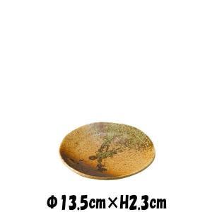【サイズ】φ13.5cm×H2.3cm 【カラー】 画像参照      ※画像と実際ではモニターや光...