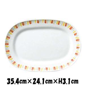 """パーマナンスオレンジ14""""プラター 割れにくい強化硬質磁器 白い陶器磁器の食器 おしゃれな業務用洋食..."""