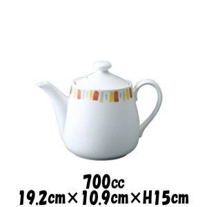 【サイズ】19.2cm×10.9cm×H15cm 700cc 【カラー】ホワイト         ※...