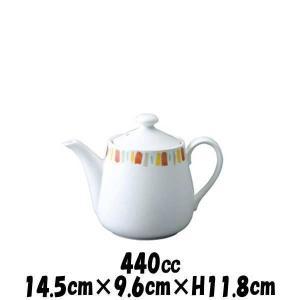【サイズ】14.5cm×9.6cm×H11.8cm 440cc 【カラー】ホワイト         ...
