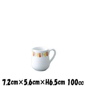 【サイズ】 7.2cm×5.6cm×H6.5cm 100cc 【カラー】ホワイト         ※...