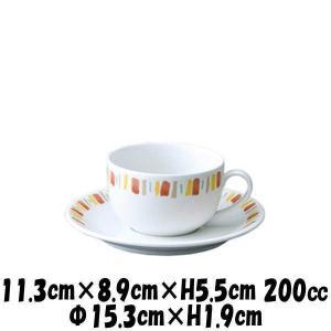 【サイズ】カップ 11.3cm×8.9cm×H5.5cm 200cc ソーサー φ15.3cm×H1...