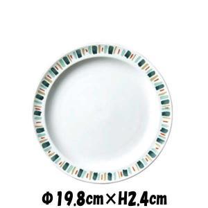【サイズ】 φ19.8cm×H2.4cm 【カラー】ホワイト      ※画像と実際ではモニターや光...