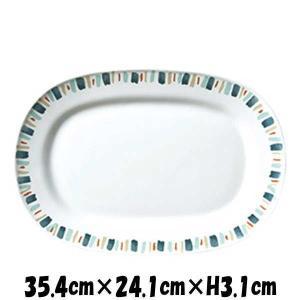 【サイズ】35.4cm×24.1cm×H3.1cm  【カラー】ホワイト      ※画像と実際では...
