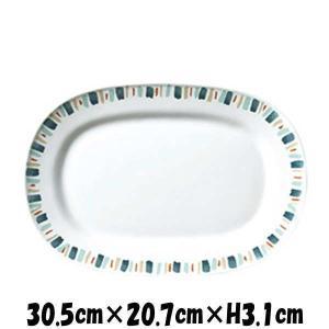 """パーマナンスグリーン12""""プラター 割れにくい強化硬質磁器 白い陶器磁器の食器 おしゃれな業務用洋食..."""