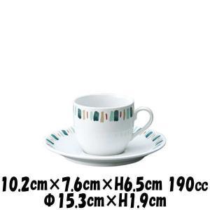 パーマナンスグリーン コーヒーカップ&パーマナンスグリーン コーヒーソーサー 白  コーヒーカップ&ソーサーセット おしゃれな業務用食器|deardishbasara