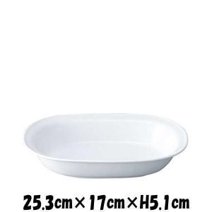 パーマナンス ベーカー 割れにくい強化硬質磁器 白い陶器磁器の食器 おしゃれな業務用洋食器 スクエア お皿大皿深皿|deardishbasara