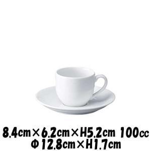 パーマナンス ADカップ&パーマナンス ADソーサー 白  デミタスカップエスプレッソカップコーヒーカップ&ソーサーセット おしゃれな業務用食器|deardishbasara