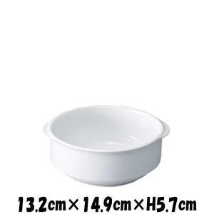 パーマナンス 耳付ボールL 割れにくい強化硬質磁器 白い陶器磁器の食器 おしゃれな業務用洋食器 お皿中皿深皿 deardishbasara