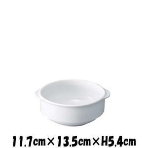 パーマナンス 耳付ボールM 割れにくい強化硬質磁器 白い陶器磁器の食器 おしゃれな業務用洋食器 お皿中皿深皿 deardishbasara