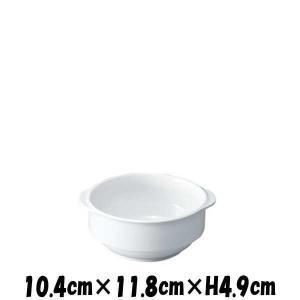パーマナンス 耳付ボールS 割れにくい強化硬質磁器 白い陶器磁器の食器 おしゃれな業務用洋食器 お皿中皿深皿 deardishbasara