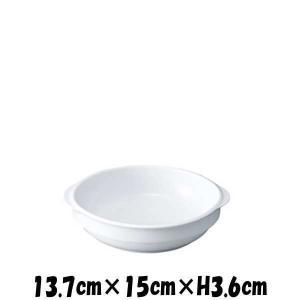 パーマナンス スタックグラタンM 割れにくい強化硬質磁器 白い陶器磁器の食器 おしゃれな業務用洋食器 お皿中皿深皿 deardishbasara
