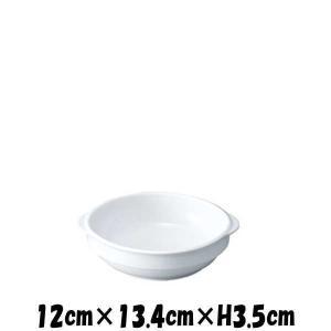 パーマナンス スタックグラタンS 割れにくい強化硬質磁器 白い陶器磁器の食器 おしゃれな業務用洋食器 お皿中皿深皿 deardishbasara