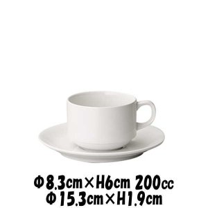パーマナンス スタック兼用碗&パーマナンス ソーサー 白 割れにくい強化硬質磁器 コーヒーカップ&ソーサーセット おしゃれな業務用食器|deardishbasara