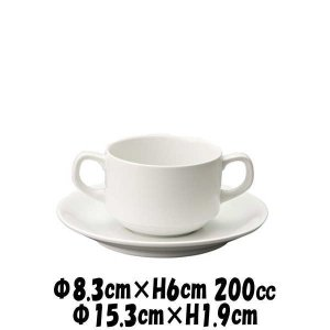 パーマナンス スタック両手碗&パーマナンス ソーサー 割れにくい強化硬質磁器 おしゃれな業務用洋食器 カップ&ソーサーセット お皿中皿深皿|deardishbasara
