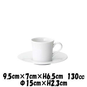 Alice コーヒーカップ&ソーサー 白 コーヒーカップ&ソーサーセット カフェ食器 陶器磁器 おしゃれな業務用食器|deardishbasara