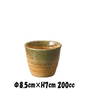 【サイズ】φ8.5cm×H7cm 200cc 【カラー】画像参照      ※画像と実際ではモニター...