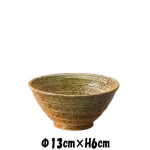 【サイズ】φ13cm×H6cm 【カラー】 画像参照      ※画像と実際ではモニターや光の加減で...