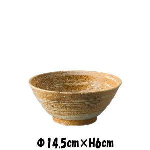 【サイズ】φ14.5cm×H6cm 【カラー】 画像参照      ※画像と実際ではモニターや光の加...