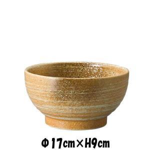 【サイズ】φ17cm×H9cm 【カラー】画像参照      ※画像と実際ではモニターや光の加減で多...