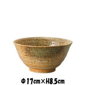 【サイズ】φ17cm×H8.5cm 【カラー】画像参照      ※画像と実際ではモニターや光の加減...