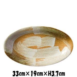 信濃路 楕円尺一皿 陶器磁器の食器 おしゃれな業務用和食器 お皿大皿平皿|deardishbasara