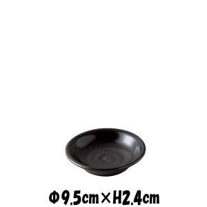 柚子黒天目 3.0皿 陶器磁器の食器 おしゃれな業務用和食器 お皿小皿平皿|deardishbasara